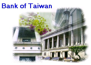 Bank of Taiwan building